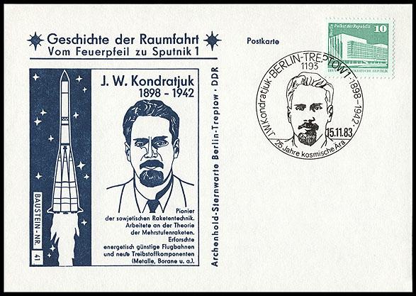 Astrophilatélie soviétique et pays de l'Est - Page 5 Postcard_ddr_1982_25_sputnik_41
