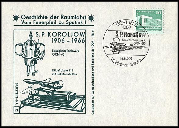Astrophilatélie soviétique et pays de l'Est - Page 5 Postcard_ddr_1982_25_sputnik_42
