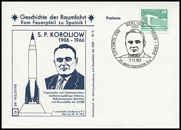Astrophilatélie soviétique et pays de l'Est - Page 5 Postcard_ddr_1982_25_sputnik_43