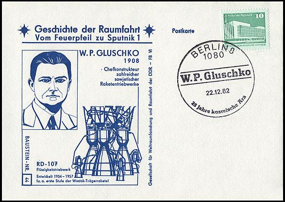 Astrophilatélie soviétique et pays de l'Est - Page 5 Postcard_ddr_1982_25_sputnik_44