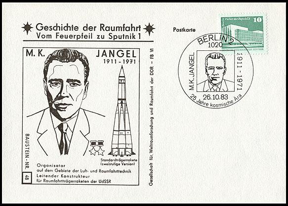 Astrophilatélie soviétique et pays de l'Est - Page 5 Postcard_ddr_1982_25_sputnik_48