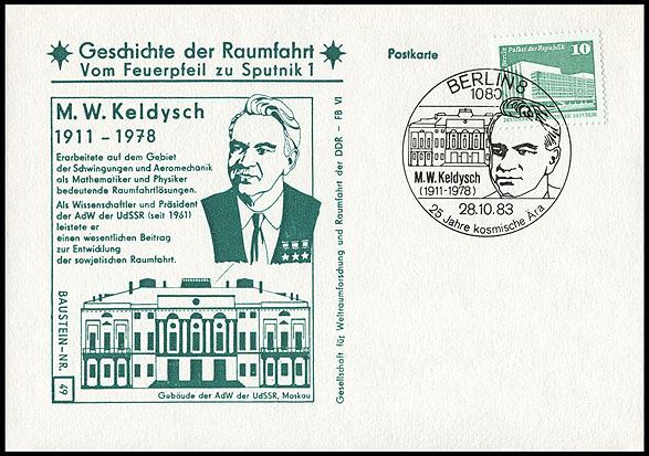 Astrophilatélie soviétique et pays de l'Est - Page 5 Postcard_ddr_1982_25_sputnik_49