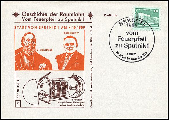 Astrophilatélie soviétique et pays de l'Est - Page 5 Postcard_ddr_1982_25_sputnik_50