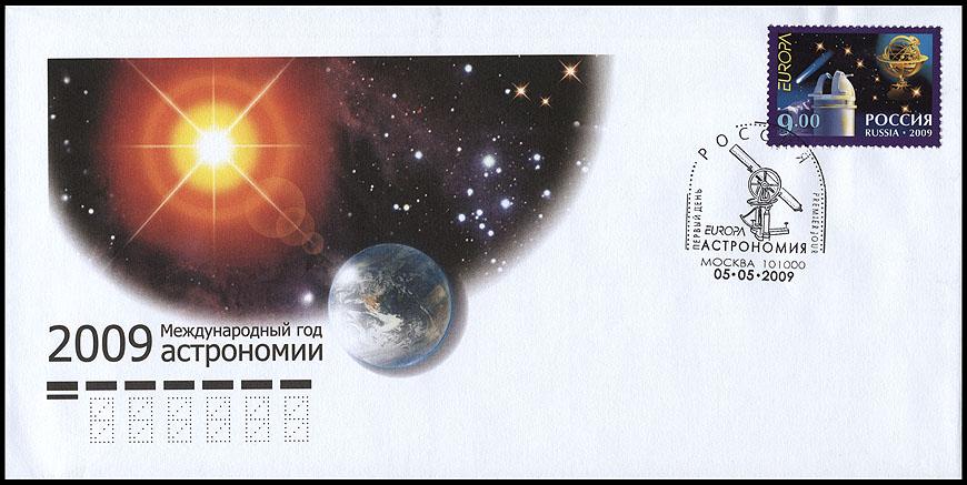 Astrophilatélie soviétique et pays de l'Est - Page 5 Postcard_rurria_2009_astronomy_fdc