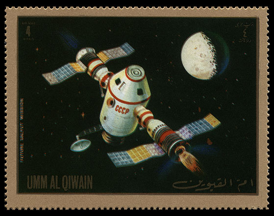 AstroPhilathélie - Page 9 Umm_al_qiwain_1972_soviet_space_mi_830a