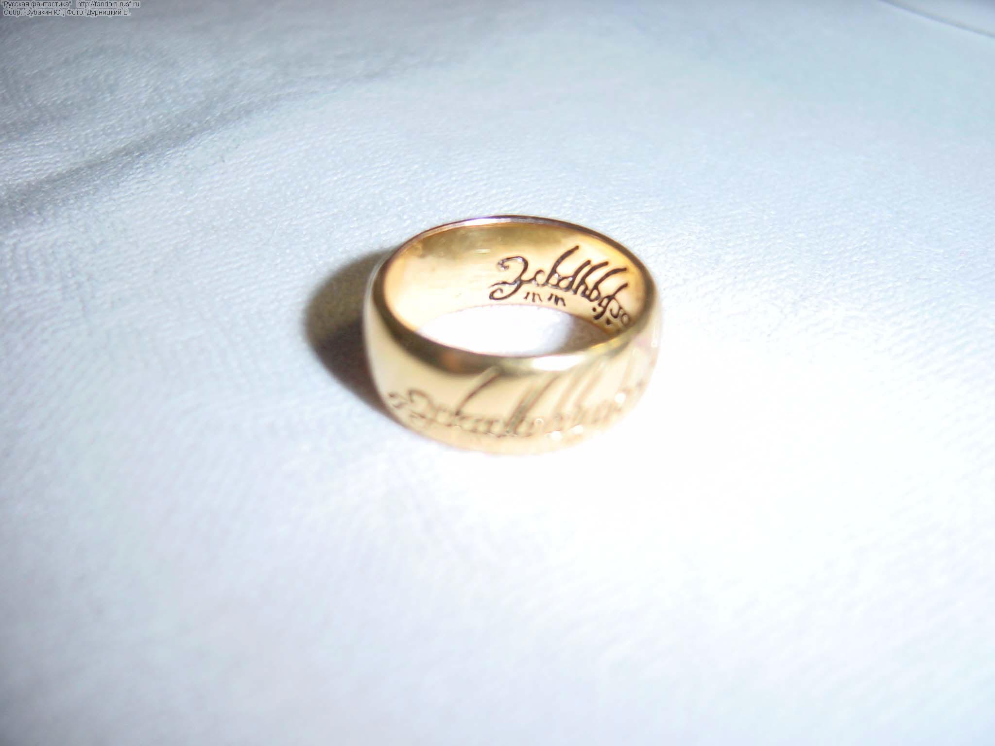 Кольцо всевластия фото 3